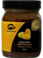 vravevmeno-marmelada-fragosyko250x180